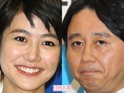 夏目三久、引退「有吉弘行の妻専念」も裏で事務所設立!!「第2の人生」!