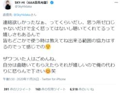 """AAA日高光啓、""""アイドルによる歌詞パクリ被害""""告白も心配の声相次ぐ"""