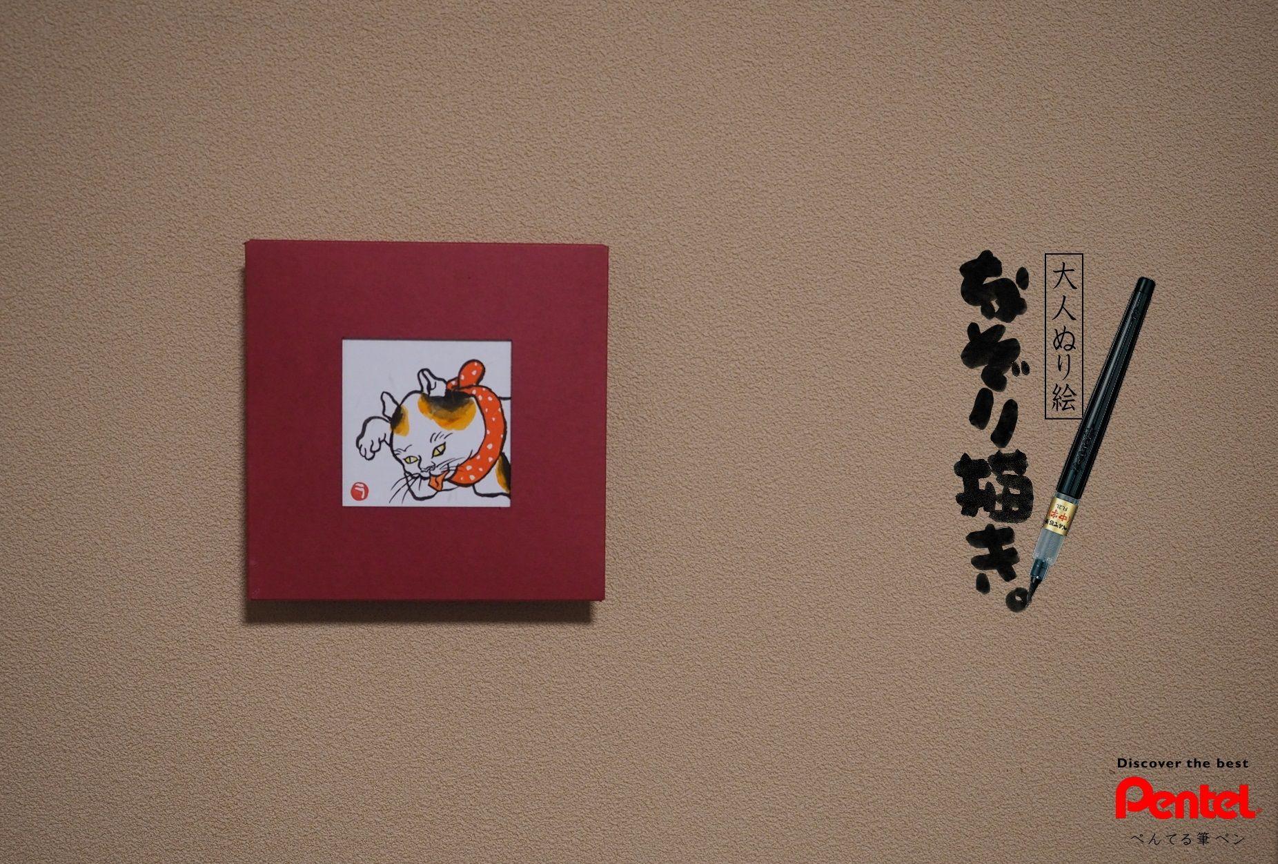 「ねこまつり」やるってよ! 限定猫スイーツや猫の御朱印も【画像10枚】の画像008
