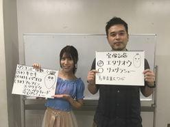 宝塚記念でダイコンピ指数炸裂、有終の美! 秋G1もご期待ください!