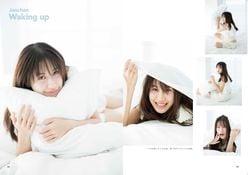 すっぴん&寝起き姿も大公開! 元BNK48・Janchanの素顔に迫る