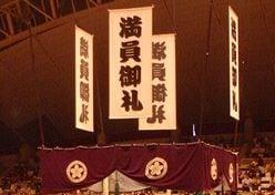 横綱・白鵬、初場所休場は計画通り?「東京五輪引退プラン」