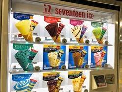定番強し? セブンティーンアイス「一番好きな味」ランキング!