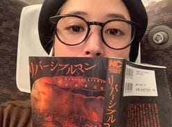 """広瀬アリスは、""""グロ系""""好き!?「すげぇの読んでる」とファンざわつく"""