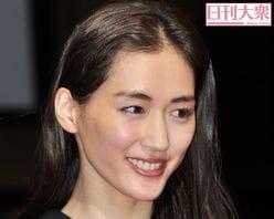 綾瀬はるか36歳の「ボディと金」を支える「キノコ汁」!『天国と地獄』『奥様は、取扱注意』絶好調