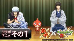 『銀魂』×『モンスト』コラボアニメ第1弾に、銀魂ファンも「神アニメ」「完成度高い」と絶賛の嵐