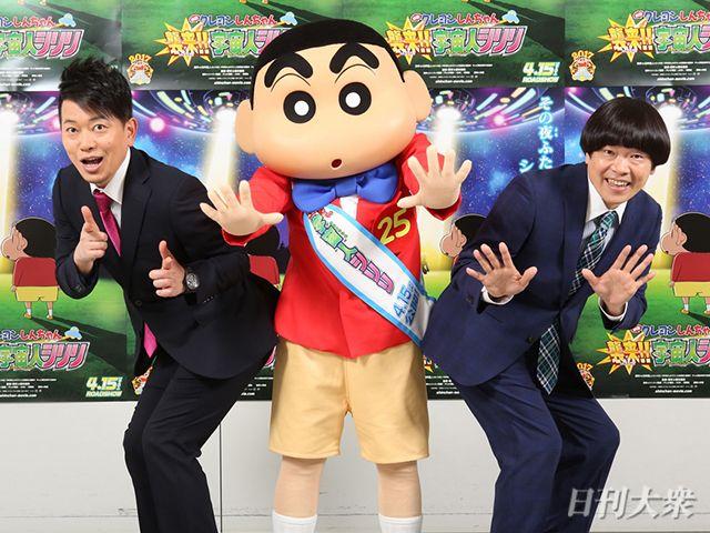 雨上がり決死隊『映画クレヨンしんちゃん』再登板への想いの画像001
