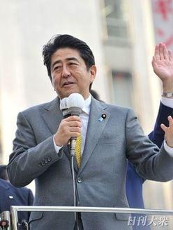 安倍首相が菅官房長官を切る!? 来夏「衆参W選挙」後の驚がくプラン