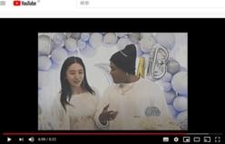 """""""未婚のパパ""""ELLY、禁断動画で追い打ち!三代目ファンが恐れる真の「Xデー」!!"""