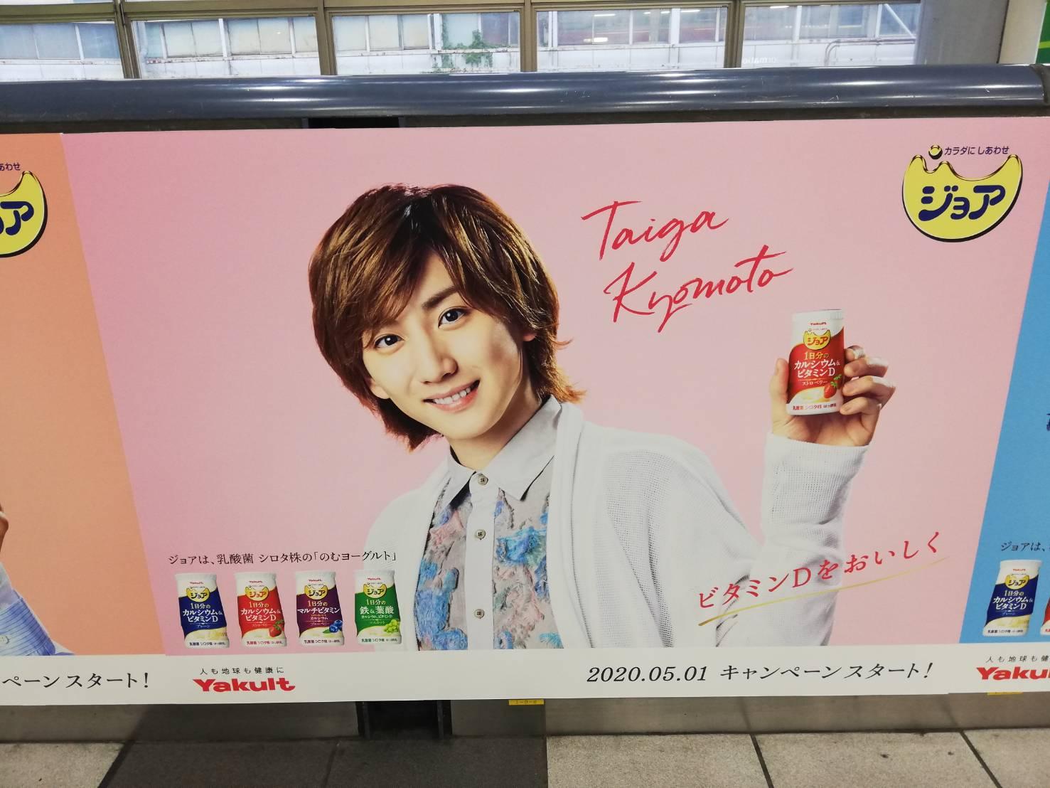 SixTONES、品川駅ジャックもファン殺到ナシの「思いやり」(写真10枚)の画像006