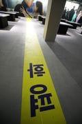 ※シーン写真の前の黄色い線が意味するものとは?写真:長田洋平/アフロ