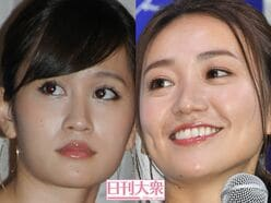 AKBの旧2トップ大島優子結婚と前田敦子新熱愛「女の勘と事実無根」
