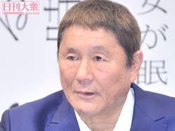 NHK紅白、サプライズは「歌手・ビートたけし」!あの名曲を熱唱!?
