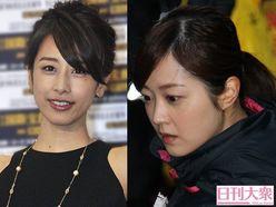 加藤綾子vs水卜麻美、女子アナ界「不動の2トップ」徹底比較