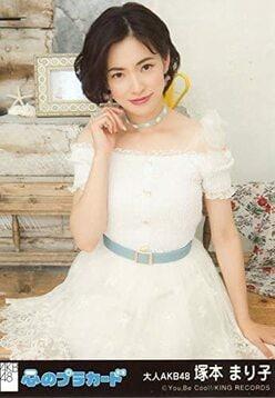 塚本まり子「AKB48史上唯一の既婚メンバー」の現役時代を振り返る【アイドルグループ「最年長メンバー」列伝vo.12】