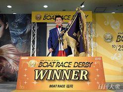 【SGボートレースダービー】ドラマチックなレースの数々! 優勝は地元福岡の瓜生正義!!