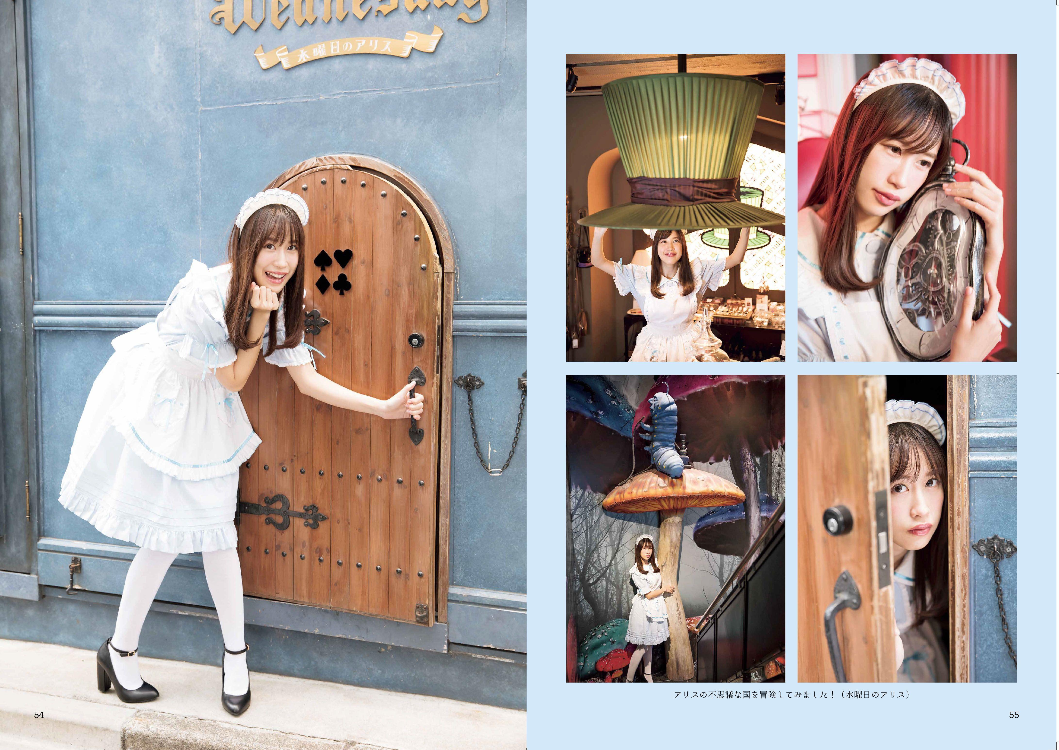 『Janchan Style Book Hi Haai!』(主婦の友インフォス)より