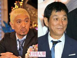 明石家さんまは吉田拓郎、松本人志はさだまさし…「心酔歌手」でわかった「最悪の相性」