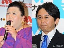 怒り新党の青山アナ「挫折経験なし」発言に、有吉&マツコも脱帽