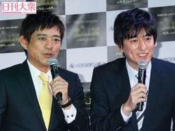 博多華丸・大吉のNHK『あさイチ』緊張のスタートに視聴者から応援の声
