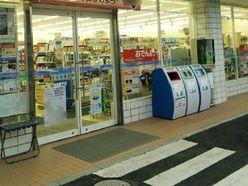 ファミリーマートはサークルKサンクスを…「銀行、コンビニ、自動車会社の合併」雑学クイズ