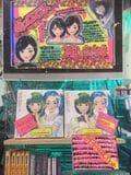 チェッカーズの鶴久政治PD「243と吉崎綾」がブレイク必至!の画像002