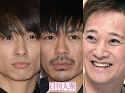 V6三宅健、森田剛に続き退所で『のんびりなかい』入り!?中居正広は「ド塩対応」!