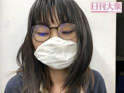 コロナウイルスで高騰…「製作時間1分&1枚3円」マスクを作る!