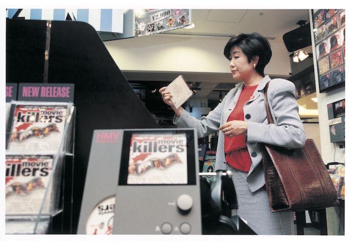 『小池百合子 写真集』発売! 25年間の初プライベート姿が満載の画像003