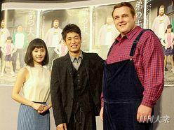 田亀源五郎氏も絶賛NHKドラマ『弟の夫』で把瑠都が同性婚男性熱演「同じ人間、好きなものが違うだけ」