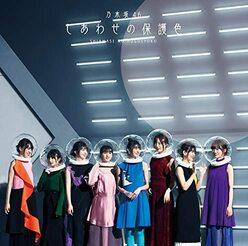 乃木坂46北川悠理がバナナマン設楽のアドバイスを受けてバラエティ確変中!?