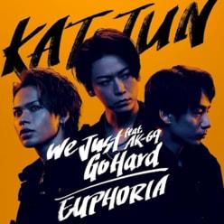 "KAT-TUN「本当に許さない」ファン激怒も新曲の売れ行き絶好調!""フェス出演炎上""コラボラッパーは沈黙"