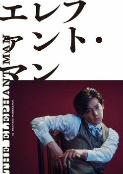 三浦春馬さんも…小瀧望「杉村春子賞」受賞!!WESTは「最強演技派集団」