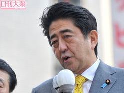 トランプ大統領「5兆円おねだり」とご機嫌取り安倍晋三への「バカヤロー!」