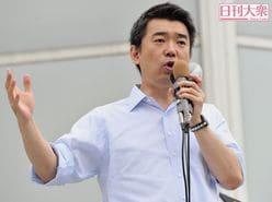 橋下徹氏、政治家時代の「恐怖生活」告白にダウンタウン驚愕