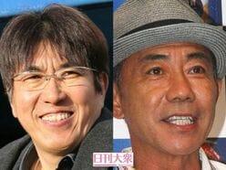 石橋貴明が公言する「死んだとんねるず」より瀕死のお笑い5組