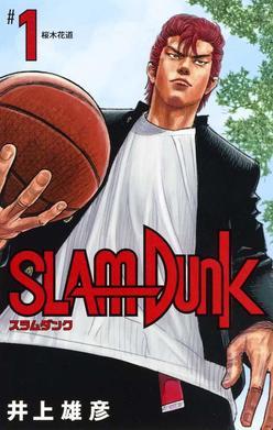 『スラムダンク』花道&流川&三井がバスケW杯ナレーション!「俺たちは、強い!」