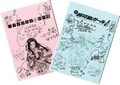 歴史巨編、大西巷一『乙女戦争』が『月刊アクション』で最終回の画像001