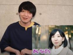 ラランド、納言…男女コンビの本命『パーパー』衝撃100万再生ボイス!!