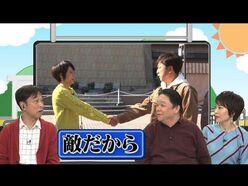"""太川陽介""""バスハラ告発""""も反省なし、伊集院光の指摘を無言スルー"""