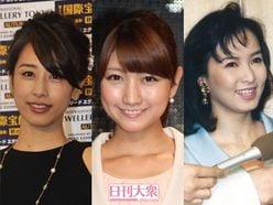 加藤綾子、三田友梨佳、河野景子…フジ「女子アナセクハラ面接」の過去