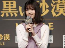 西野七瀬、乃木坂卒業後初イベントで「超大事な存在」明かす【21枚写真あり】
