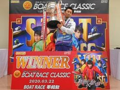優勝は吉川元浩! ボートレース平和島SGボートレースクラシックで370倍GET