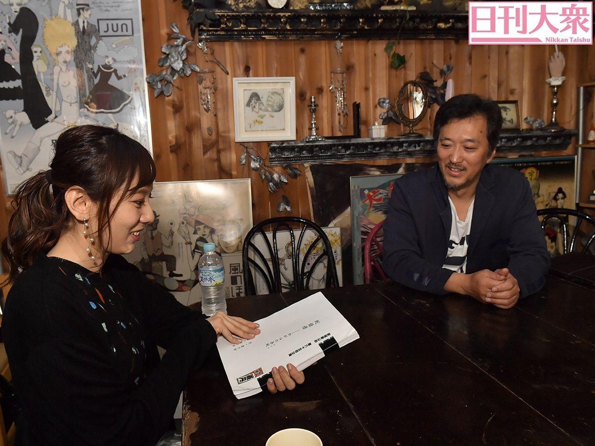 大鶴義丹「せんべろ立ち飲み屋は女の子だらけ」麻美ゆまのあなたに会いたい!〔後編〕の画像001