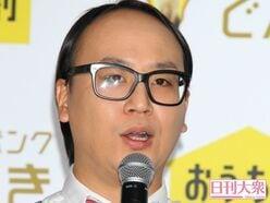 トレエンたかし、AKB48横山由依を盗撮に非難の声「クロちゃんに見えてきた」