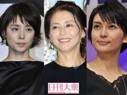 小泉今日子、柴咲コウ、石田ゆり子…一流女優が激怒「安倍降ろし」!