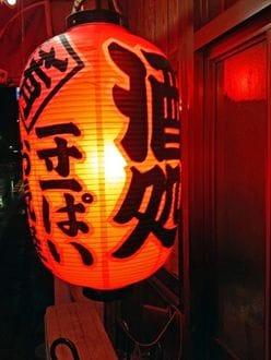 """奥田瑛二「明石家さんまとは共演したくなかった」""""男女7人""""のウラ話"""