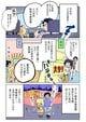 パチンコ&スロット「9月の最新台」が要注意!なワケ【ギャンブルライター・浜田正則コラム】