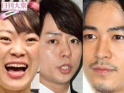 フワちゃん芸能界追放危機!?嵐・櫻井翔、成田凌…イケメンのド遅刻!!