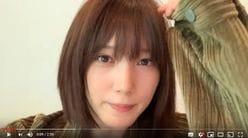 本田翼、YouTubeで初の顔出し動画を投稿「かわいさの次元が違う」とファン歓喜!
